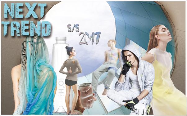 NT-ss17-inspirationsbild